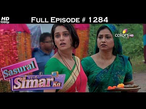 Sasural Simar Ka - 14th September 2015 - ससुराल सीमर का - Full Episode (HD)