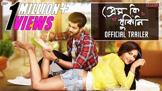 Official Trailer | Prem Ki Bujhini | Om | Subhashree | Coming This Puja