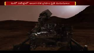 NASA's New Rover for a Mission to Find Evidence of Life on Mars || Mars Exploration Program || NTV