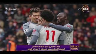 مساء dmc -   محمد صلاح يتصدر قائمة هدافي الدوري الانجليزي بعد تسجيله 3 أهداف اليوم  