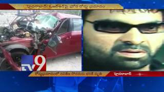 Ravi Teja's brother Bharath killed in road accident - TV9