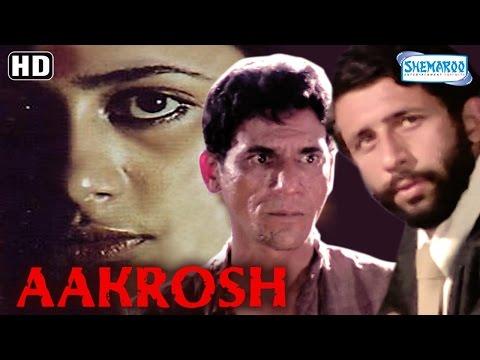 Xxx Mp4 Aakrosh 1980 HD Naseeruddin Shah Smita Patil Om Puri Amrish Puri Old Hindi Movie 3gp Sex