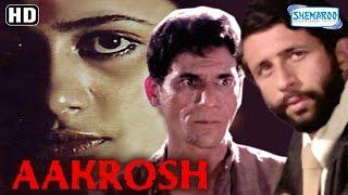 Aakrosh {1980} {HD} Naseeruddin Shah - Smita Patil - Om Puri - Amrish Puri - Old Hindi Movie