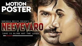 NEEVEVARO (2019) Motion Poster | Aadhi Pinisetty,Taapsee Pannu,Ritika | New South Movies 2019
