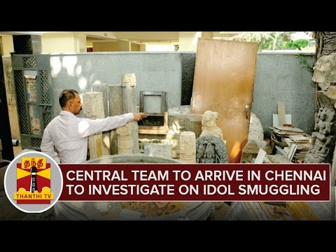 Central Team to arrive in Chennai to Investigate on Deenadayalan Idol Smuggling Case | Thanthi TV
