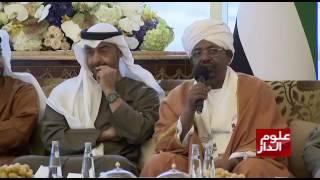 تصريح فخامة الرئيس السوداني في مجلس صاحب السمو الشيخ محمد بن زايد