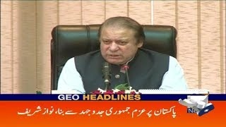 Geo Headlines - 03 PM - 23 March 2018