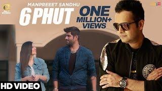 Manpreet Sandhu - 6 Phut ft. Ankur Vij & Tanvi Nagi | 6 Phut All1 Records