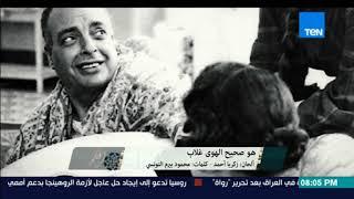 """نغم - كيف بدأ الشيخ """"زكريا أحمد"""" في مهنة التلحين، من تلاوة القرآن للغناء الشرقي"""