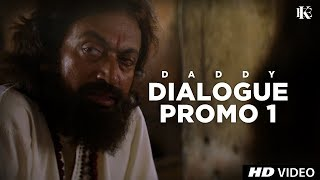 Yeh Dono Mere Khaas Hai | Daddy | Arjun Rampal | Aishwarya Rajesh