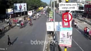 বোমা মারার দৃশ্য boma cocktle dhaka bangladesh