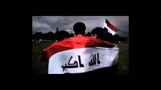 عراقي وفتخر