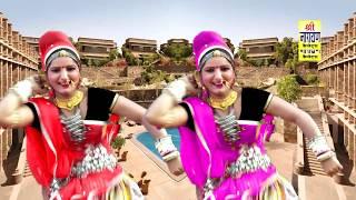 Rajsthani Dj Song 2017 ! सोनू धोको देगी !  पुष्कर मेला 2017 का सबसे हिट सांग ! New Dj Marwari ! गीत