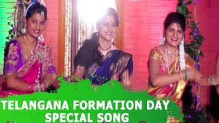 Telangana Formation Day Special Song - June 2nd 2016