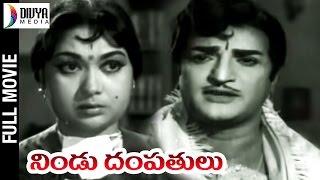 Nindu Dampathulu Telugu Full Movie | NTR | Savitri | Vijaya Nirmala | Old Telugu Super Hit Movies