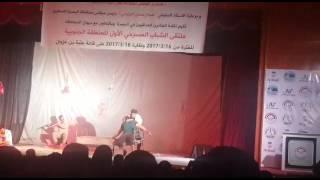 مسرحيه احتقان علي الغالي محمد اياد للمخرج عبد الحسن نوري