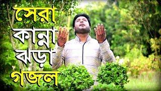 bangla islamic gojol - proshonsha sobi kebol tomari -  new islamic songs 2017 bangla - 118