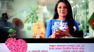 Promo   Tomay Bhebe Lekha   Tahsan   Tisha   Safa 640x360