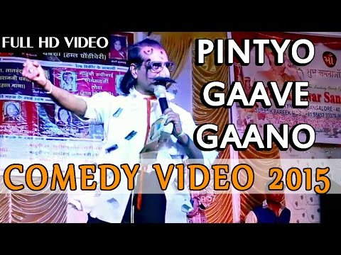 PINTIYA Comedy 2015 | 'Pintyo Gaave Gaano' | Rajasthani New COMEDY Video | Live Jokes | Funny Videos