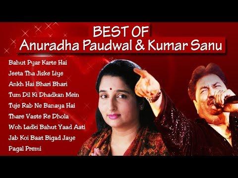 Xxx Mp4 Best Of Anuradha Paudwal Kumar Sanu Indo Bangla Music 3gp Sex
