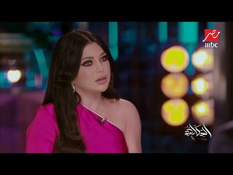 Xxx Mp4 هيفاء وهبي تواجه عمرو أديب أنت حكمت عليا قبل ما تسألني 3gp Sex