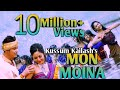 MON MOINA , Kussum Kailash , New Assamese Video Song 2019