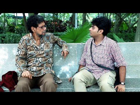 Bhool Bhulaiyaa (Bengali Short Film Full Movie)│Dreams Film Talkies (DFT)│Heaven Dreams Music