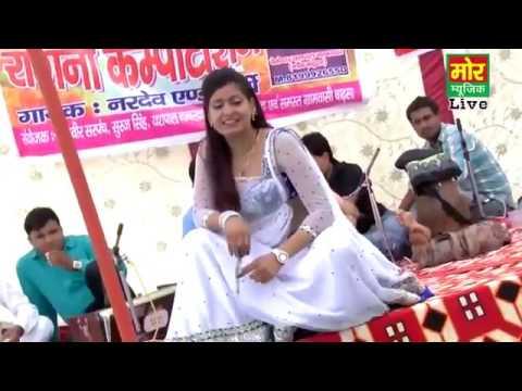 Xxx Mp4 Bahu Jamidaar Ki Hot Dance By Monika Choudhary 3gp Sex