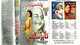 Darde Dil Darde Zigar-Jhankar Version-Rafi