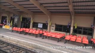 สถานีรถไฟนครปฐม Nakhon Pathom railway station