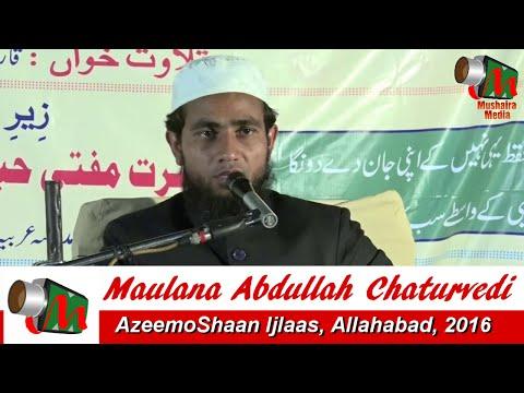 Xxx Mp4 Maulana Abdullah Chaturvedi Saahab Allahabad Ijlas May 2016 Org Mohd Ilyas Taiyyab Ali 3gp Sex