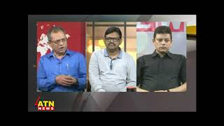 Politics Plus - চেইঞ্জ-নো চেইঞ্জ - March 20, 2018
