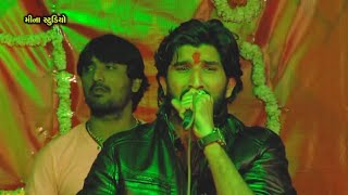 Dhanya Maa Tu Jogni  | Gujrati Lokgeet Song | Gaman Santhal | Meena Studio | Gujarati Sangeet