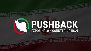 Pushback: Exposing and Countering Iran – Teaser Trailer