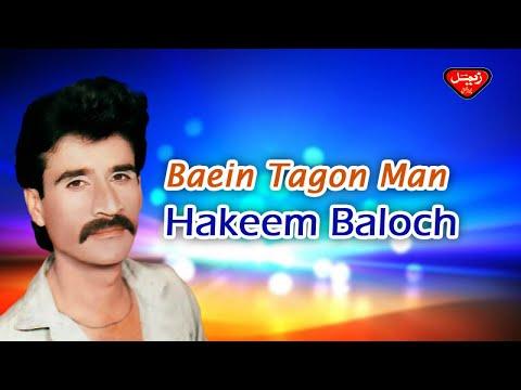 Xxx Mp4 Hakeem Baloch Baein Tagon Man Balochi Regional Songs 3gp Sex