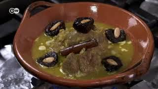 المطبخ المغربي في برلين | يوروماكس