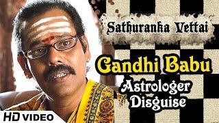 Sathuranga Vettai - Natraj's astrologer disguise | Natarajan Subramaniam | Ilavarasu | Ponvannan |