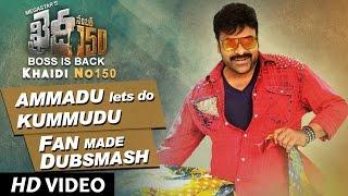 Ammadu Lets Do Kummudu Dubsmash Video | Khaidi No 150 | Chiranjeevi, Kajal | Rockstar DSP