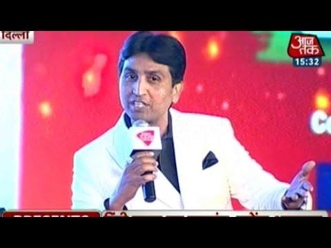 Xxx Mp4 Munavvar Rana Kumar Vishwas And Annu Kapoor At Agenda Aaj Tak 2015 3gp Sex