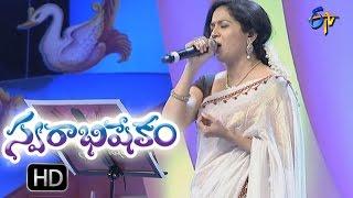 Idhi Mallela Velayani Song | Sunitha Performance | Swarabhishekam|11th  Sept 2016|  ETV Teluguu