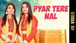 PYAR TERE NAL (Full Video)   SHAH SISTER'S   Latest Punjabi Songs 2017   Amar Audio