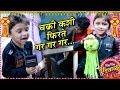 Download Video Download Sur Nava Dhyas Nava Chote Surveer   Colors Marathi    Harshad Naybal 3GP MP4 FLV