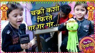 Sur Nava Dhyas Nava Chote Surveer | Colors Marathi |  Harshad Naybal