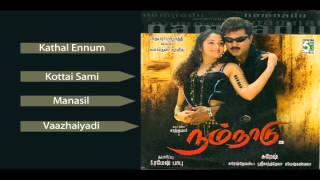 Nam Nadu Tamil Movie Audio Jukebox Full Songs