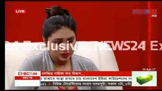 FULL EXCLUSIVE INTERVIEW  Actress Apu Biswas claims she married Shakib Khan   YouTube