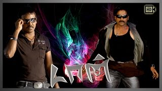Don Tamil Movie - Soori Anna Video Song | Nagarjuna, Raghava Lawrence