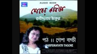 SESHER KOBITA: AUDIO BOOK TAGORE'S
