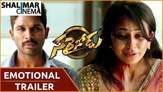 Sarainodu Trailer || Rakul Preet and Allu Arjun Emotional Scene || Allu Arjun , Rakul Preet