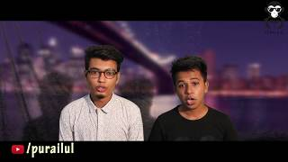 Top 10 Worst Facebook Status ||  Bangla Funny Video 2018 || Purai LuL Production