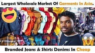Tank Road Wholesale Market |  Branded Jeans & Shirts In Cheap Price | KAROL BAGH MARKET | Vlog 19th